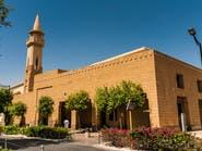 إغلاق 71 مسجداً بالسعودية بعد تسجيل إصابات بكورونا