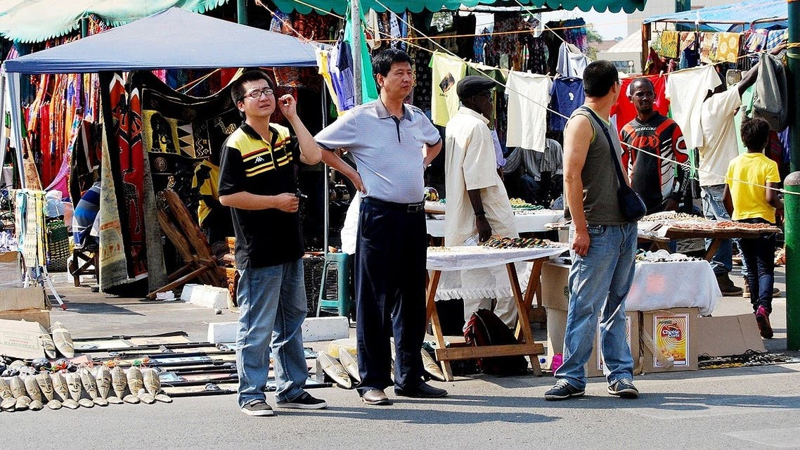 A file photo of Chinese nationals walk around Arcades Shopping complex's Pakati Market on October 25, 2010 in Lusaka, Zambia. (File photo: AFP)