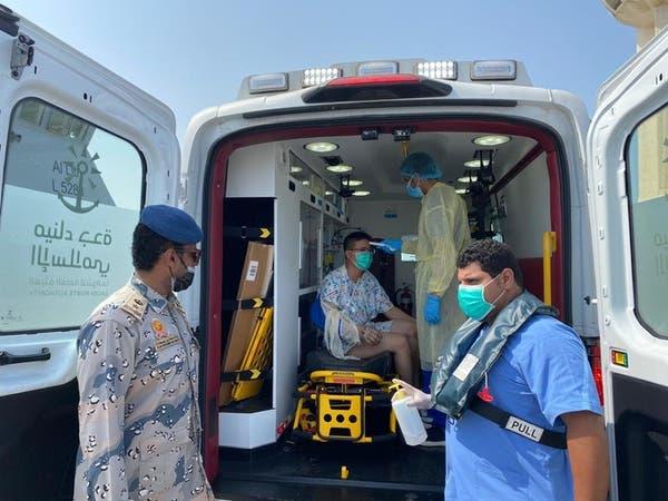 حرس الحدود السعودي يخلي بحارا صينيا وينقله للمستشفى