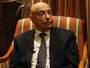 البرلمان الليبي: اتفاق على ترسيم الحدود البحرية مع اليونان