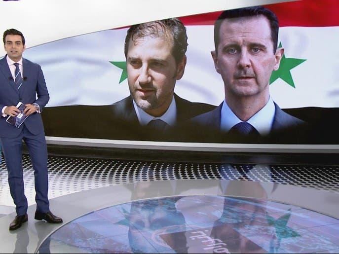 بانوراما | خلاف بشار الأسد مع رامي مخلوف سياسي أم صراع مصالح ..