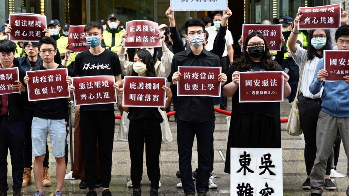 "Students from Hong Kong and Taiwan display placards reading ""Bad laws of China's national security during a protest outside the Hong Kong's Taipei office on May 28, 2020. (AFP)"