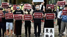 Hong Kong legislature votes on law to ban national anthem insults