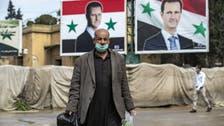 یورپی یونین کی جانب سے شامی حکومت کے 273 ذمے داران پر پابندیوں میں توسیع