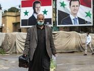 الأوروبي يمدد العقوبات على 273 مسؤولاً سورياً
