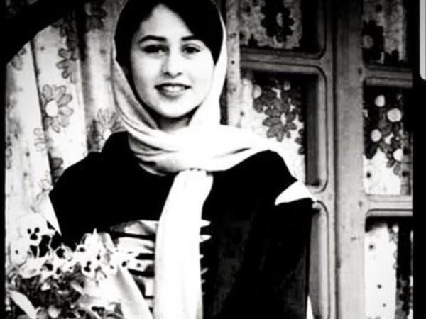 والدها ذبحها بمنجل.. تصريح صادم من نائبة عن فتاة إيران