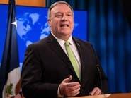 بومبيو لنظيره العراقي: واشنطن تحترم سيادة العراق