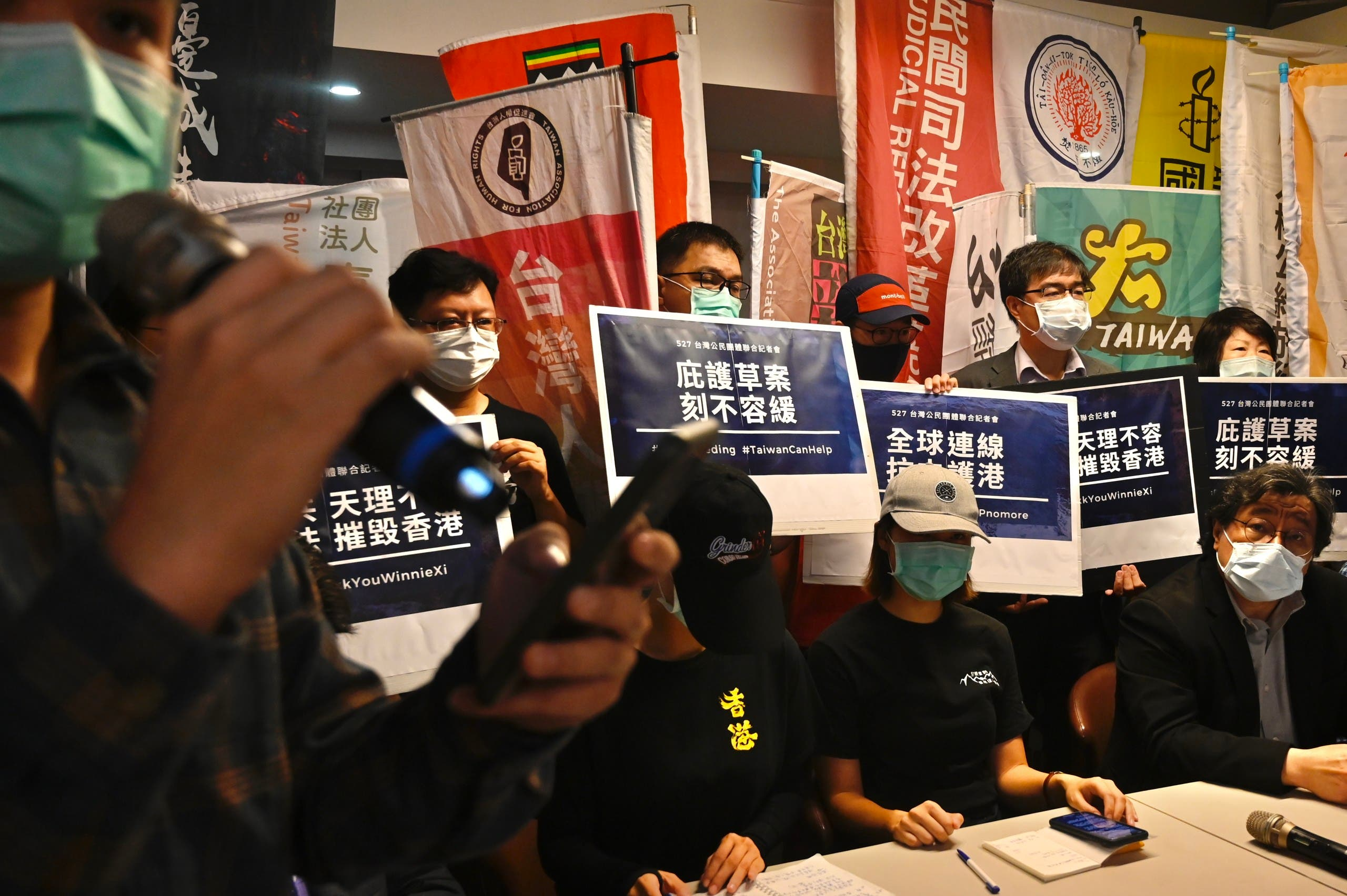طلاب من تايوان وهونغ كونغ يحتجون على إقرار بكين قانون الأمن القومي (أرشيفية- فرانس برس)