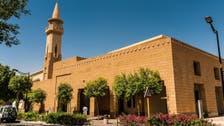 سعودی عرب: نمازیوں کو مساجد میں گھروں سے جائے نمازیں لانے کی ترغیب