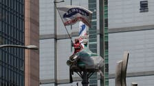 Fired Samsung worker ends yearlong aerial tower protest in Seoul