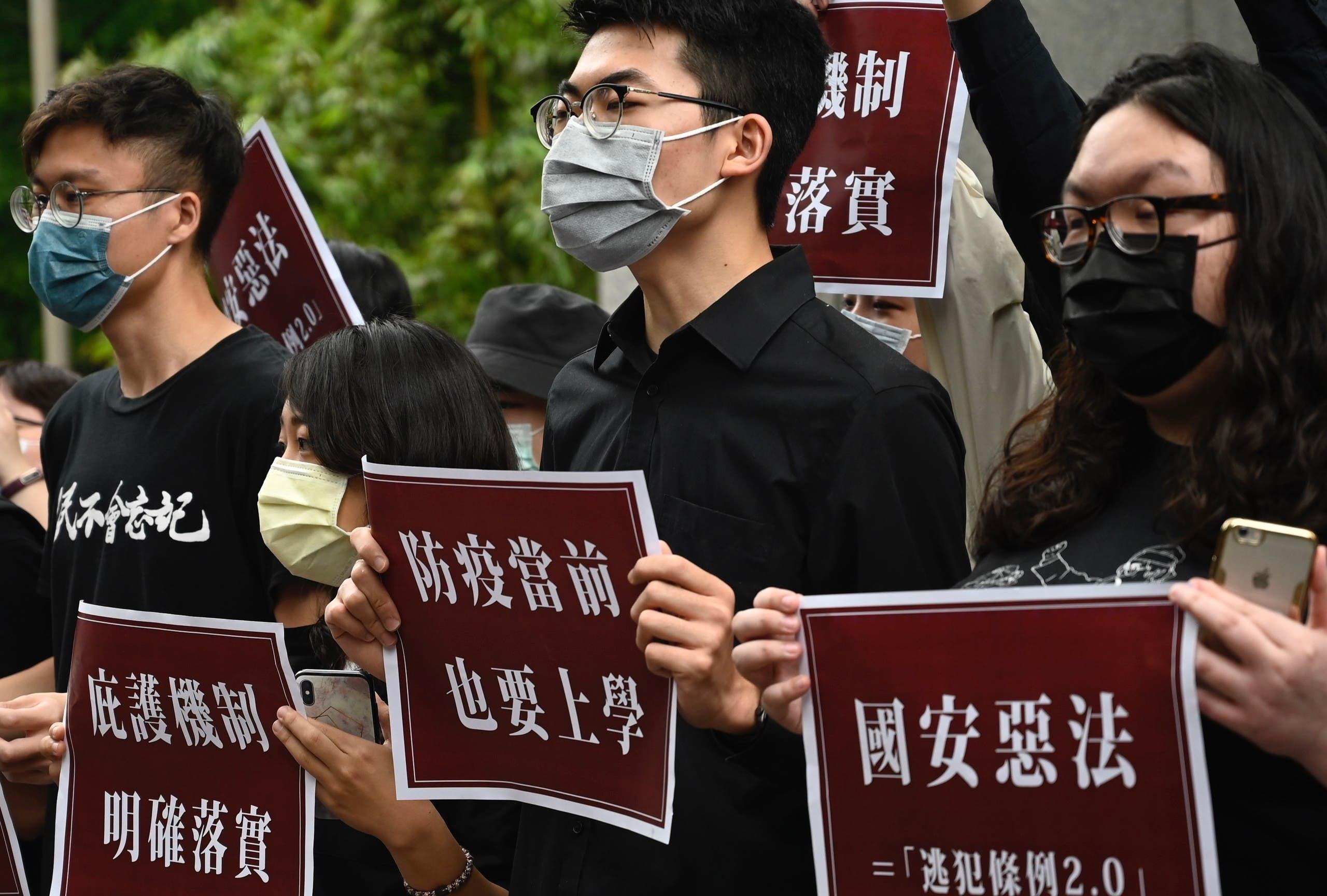 طلاب من تايوان وهونغ كونغ يحتجون على اقرار بكين قانون الأمن القومي (أرشيفية- فرانس برس)