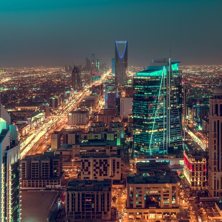 افتراضياً.. السعودية تنظم مؤتمر المانحين لليمن بالرياض