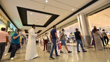 Saudi Arabia inflation eases as VAT rate jump moves closer
