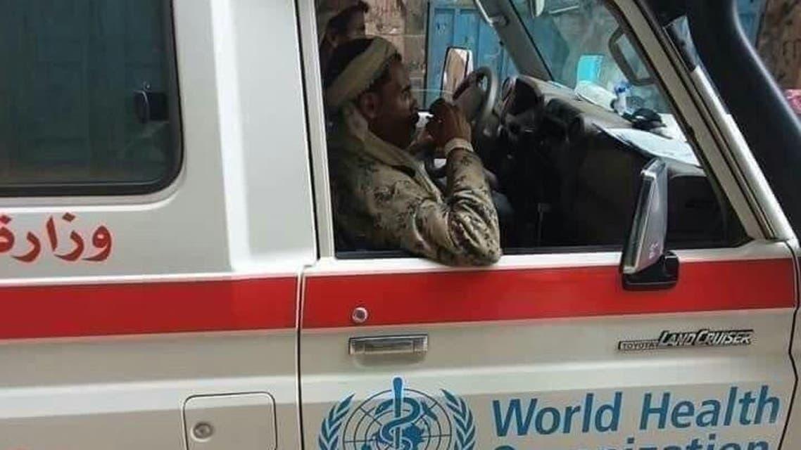 سيارات أممية بيد الحوثي
