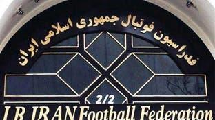 هشدار تعلیق فوتبال ایران توسط فیفا به علت تناقضهای اساسنامه فدراسیون