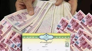 کشف بیش 30 هزار مدرک جعلی در میدان انقلاب تهران