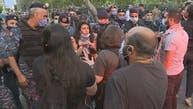 تظاهرات در بیروت علیه سلاح حزبالله در میان تدابیر شدید امنیتی
