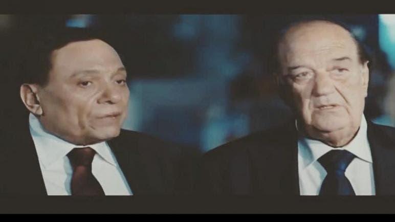عادل إمام وحسن حسني