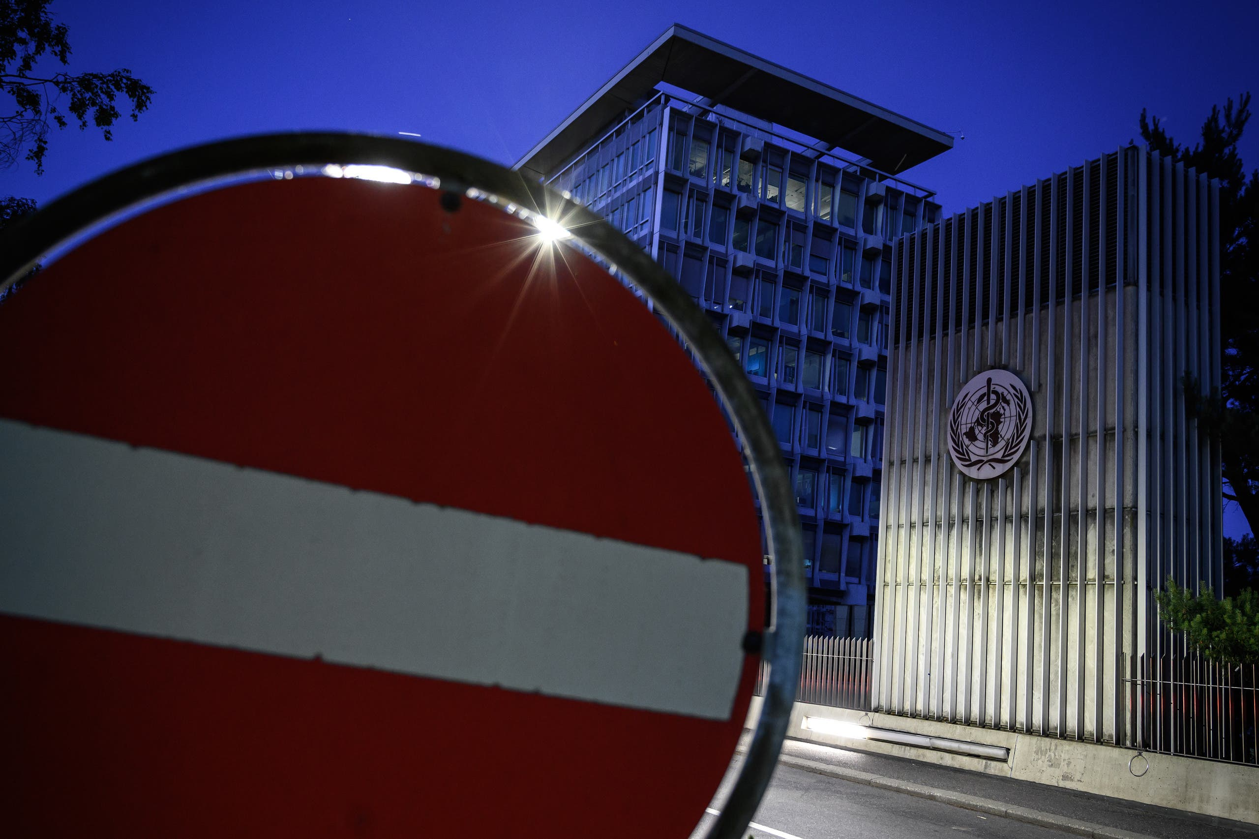 مقر منظمة الصحة العالمية في جنيف (أرشيفية- فرانس برس)