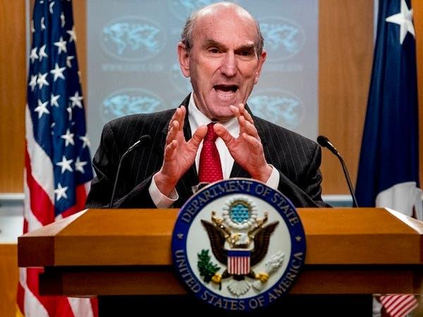 واشنطن: لدينا مظلة عقوبات واسعة ضد إيران أيا كان الرئيس