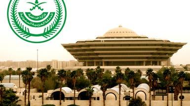 السعودية: عودة جميع الأنشطة ورفع منع التجول