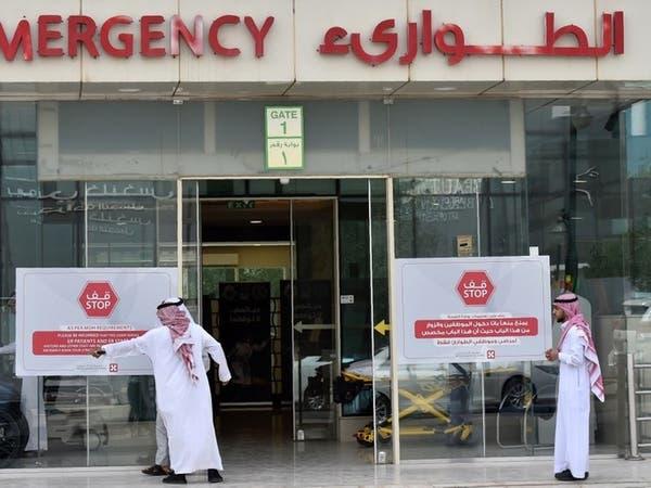 السعودية.. تسجيل 1618 إصابة جديدة وتعافي 1870