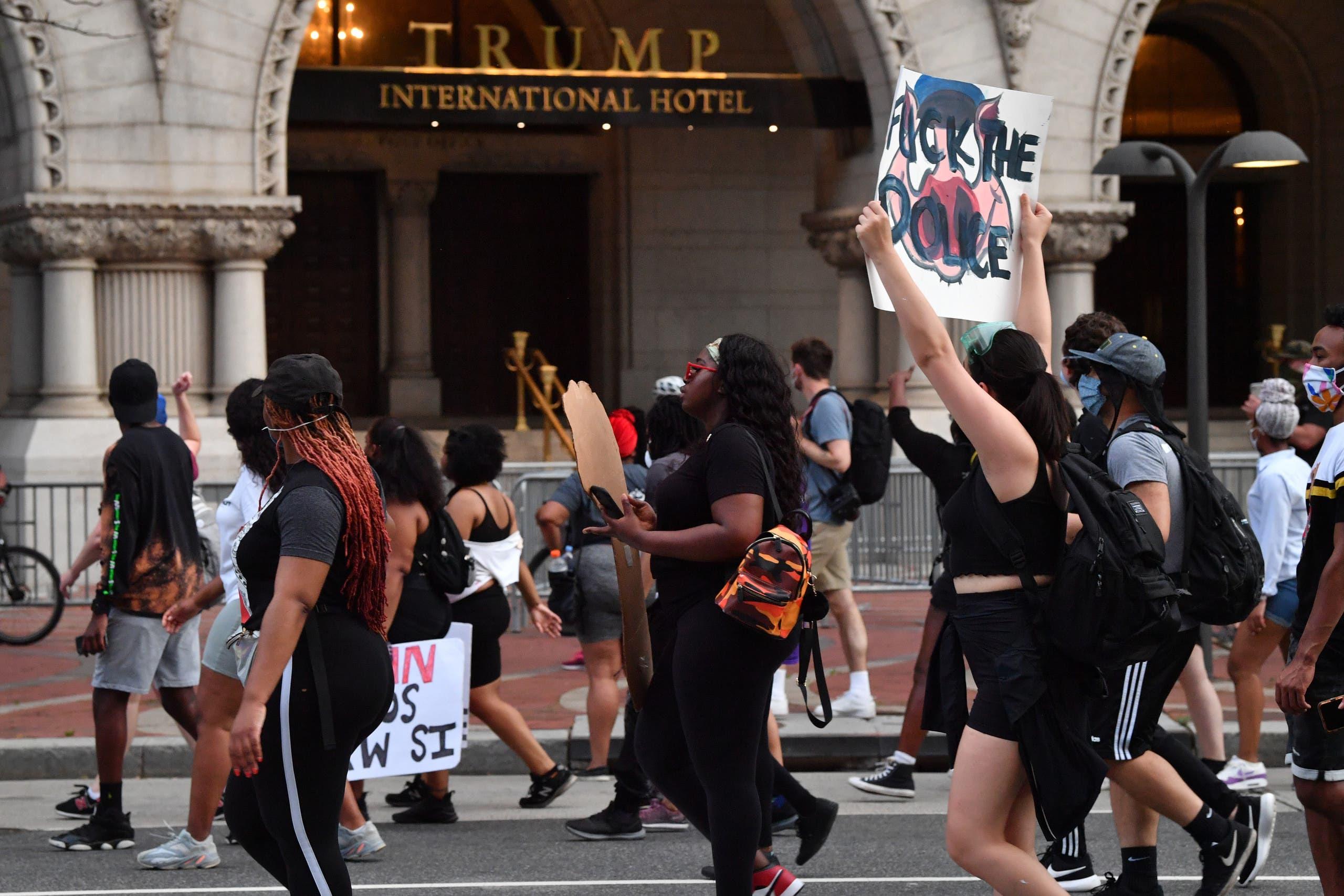 احتجاجات في واشنطن (فرانس برس)