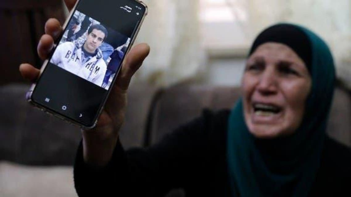 Palestinian Mother
