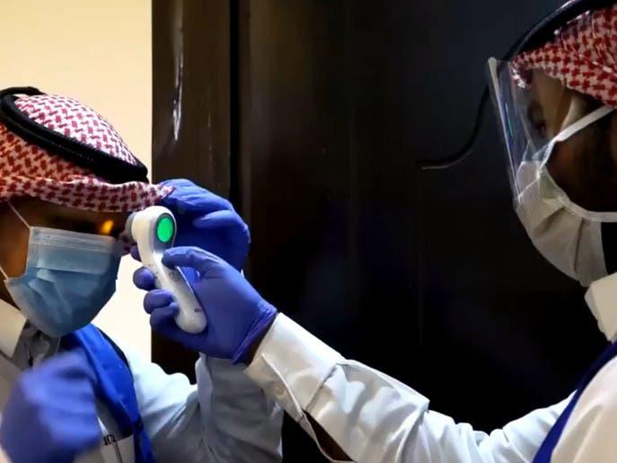 نشرة الرابعة | السعودية تستعد لدخول المرحلة الثانية من تخفيف إجراءات كورونا