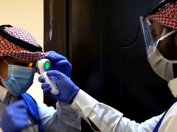 السعودية: 1573 إصابة جديدة بكورونا و1890 حالة شفاء و21 وفاة