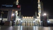 تصاویر: مسجد نبوی کے دروازوں کو نمازیوں کے لیے بتدریج کھول دیا گیا