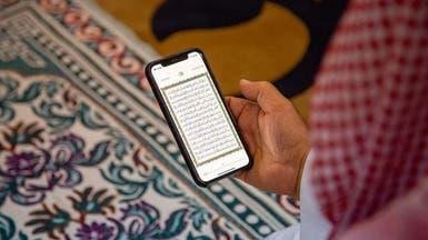 """السعوديون يتفاعلون مع وسم """"حي على الصلاة"""""""