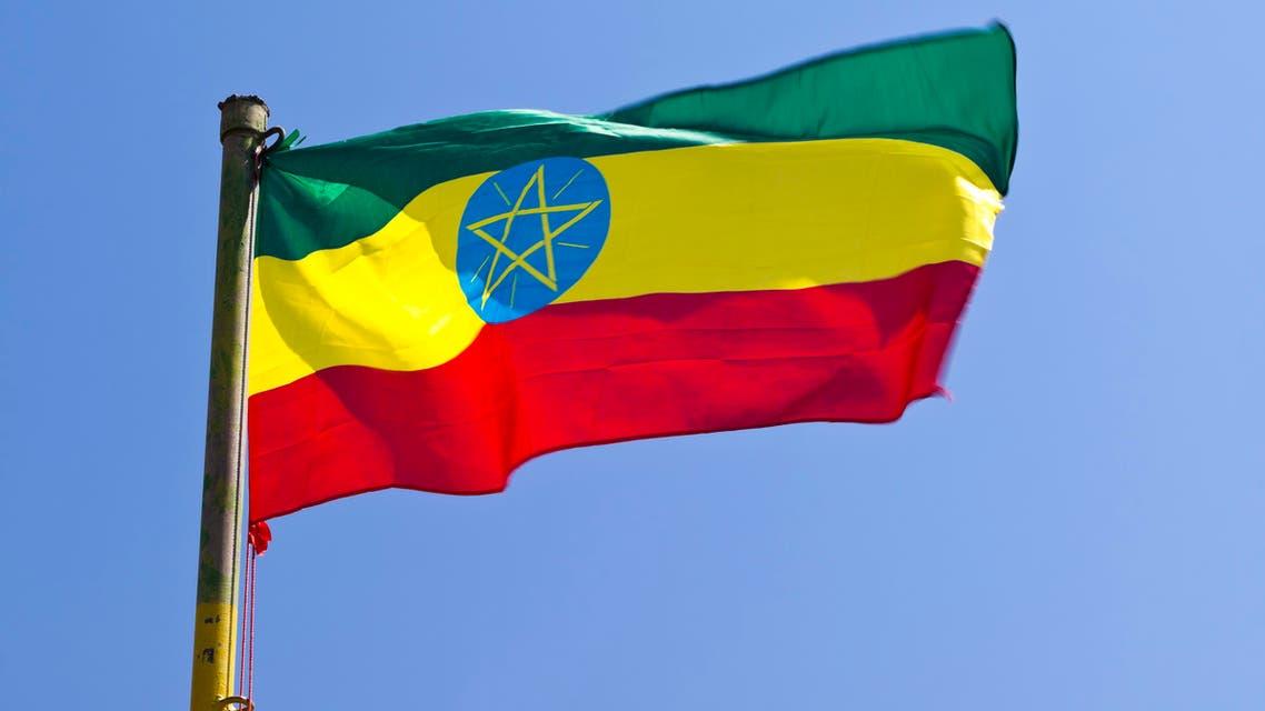 Flag of Ethiopia stock photo