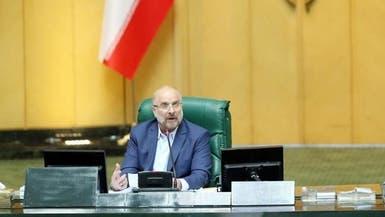 رئيس برلمان إيران الجديد: التفاوض مع واشنطن لا فائدة منه