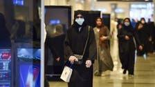 الشماغ اور نقاب کرونا کی وبا میں ماسک کا متبادل ہوسکتا ہے: سعودی وزارت صحت