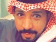 حارس أمن سعودي استغل منع التجول برسم مئات اللوحات