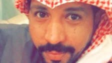 کرفیو کی بندش نے سعودی سیکورٹی گارڈ کو مصوّر بنا دیا