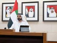 الإمارات تعتمد إعلان السلام مع إسرائيل