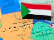 بالوثائق.. أهم الاتفاقيات الحدودية بين السودان وإثيوبيا