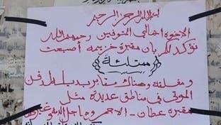 مقبرة صنعاء الكبرى تمتلئ.. وناشطون يؤكدون أنها وفيات كورونا