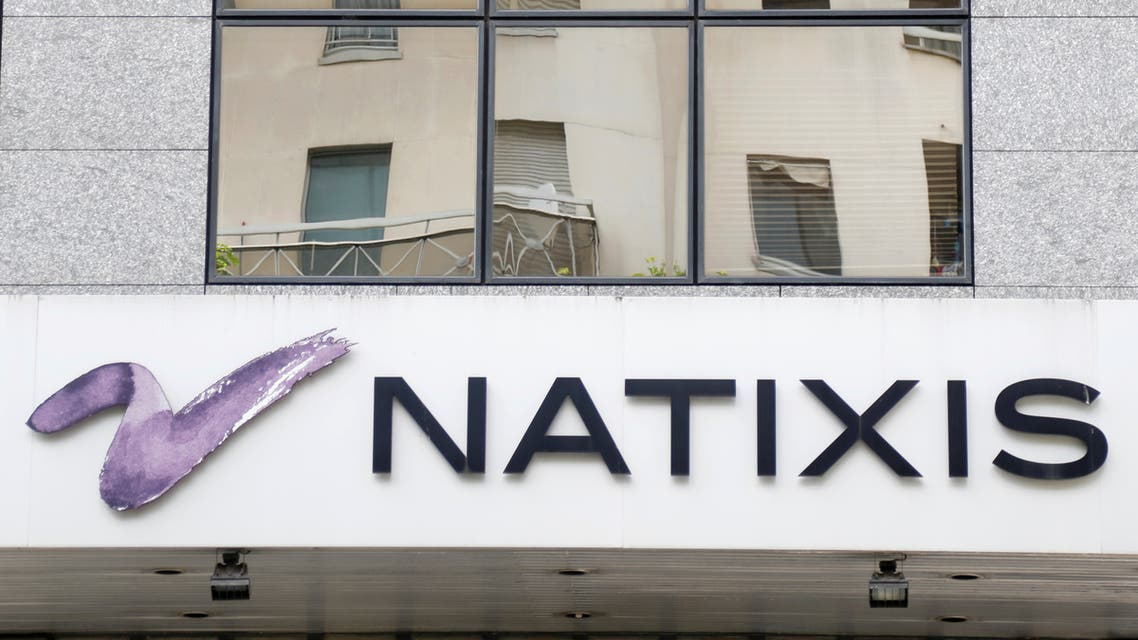The logo of Narixis is seen on a building in Charenton-le-Pont near Paris, France, April 29, 2020. (File photo: Reuters)