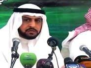حاكم المطيري.. يثير الجدل مجددا ويكفّر الدول الإسلامية