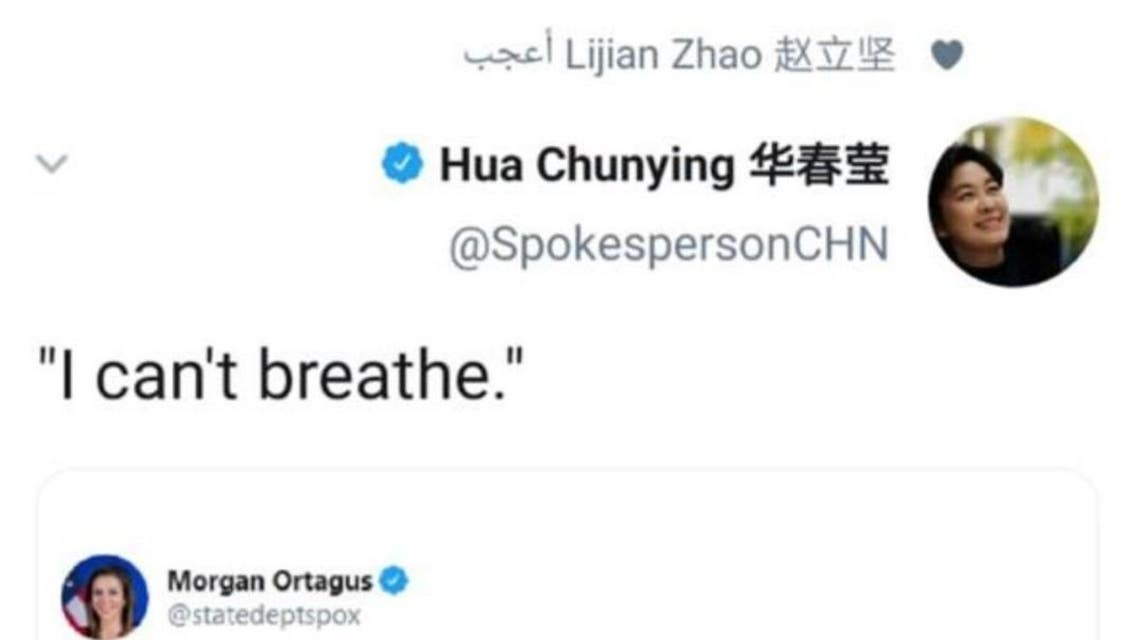 China's Ministry of Foreign Affairs Spokesperson Hua Chunying responds to a tweet by US State Department spokesperson Morgan Ortagus. (Screengrab)