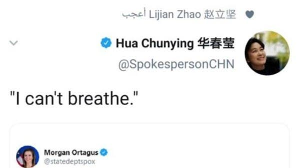 'I can't breathe': China spokesperson quotes George Floyd to US official on Hong Kong