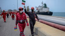 Iranian supertanker to set sail from Venezuela with heavy crude