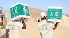 مركز الملك سلمان للإغاثة يوزع 2,624 سلة غذائية في حضرموت