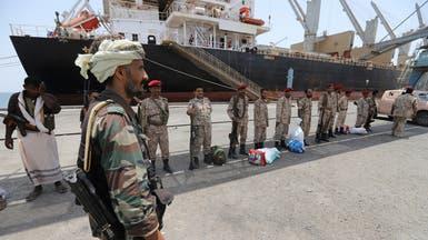 الحوثيون يقصفون الأحياء السكنية والمزارع في الحديدة