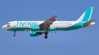 طيران ناس للعربية: شغلنا 28 رحلة وسنزيدها قريباً