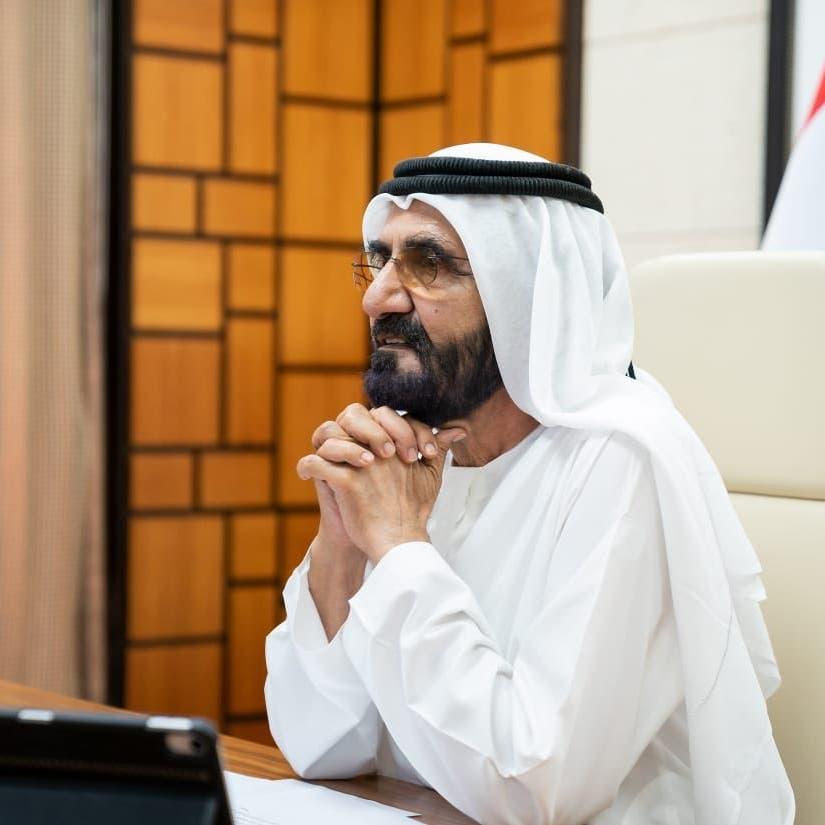 محمد بن راشد: مجموعة العشرين منصة يتوحد حولها العالم