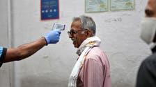 Coronavirus: India reports nearly 15,000 new cases in 24 hours